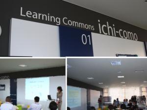 ichi-como