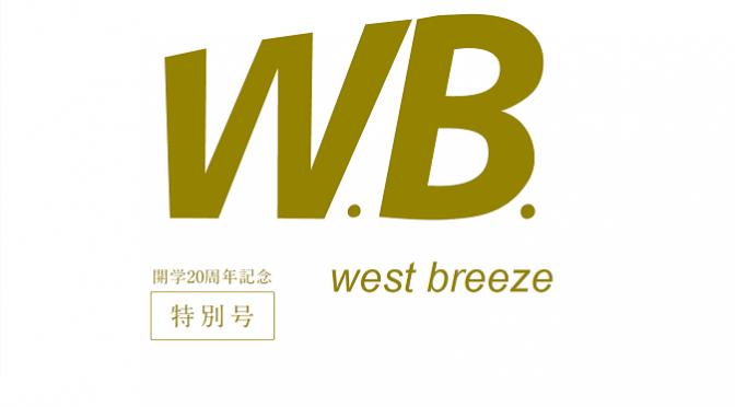 w.b.20th