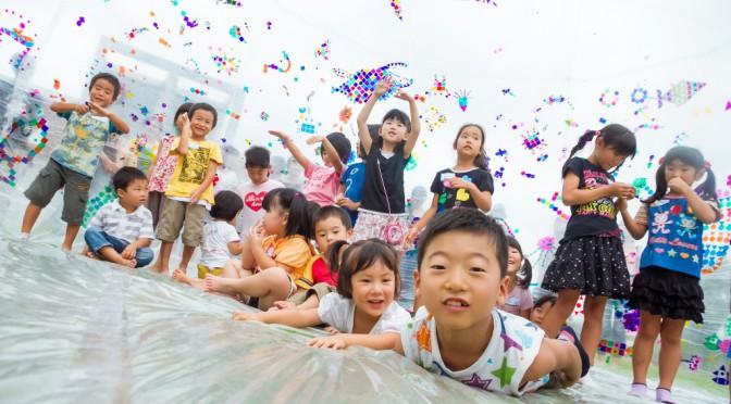 Kids-Campus
