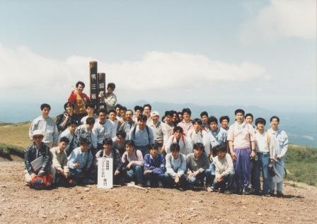 三瓶山山頂での写真
